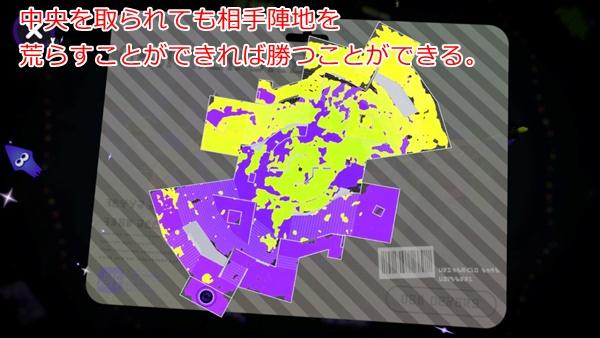 花団子フェスミステリーゾーン中央の攻防